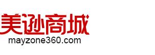 美逊商城mayzone360.com-济南办公用品配送|网上商城|免费送货上门