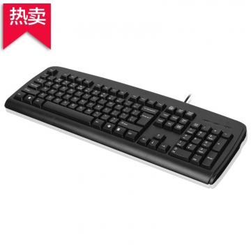 双飞燕(A4TECH) KB-8 USB有线电脑键盘台式 笔记本键盘
