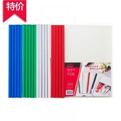 得力(deli)  5531  A4 透明PP抽杆文件夹 抽杆夹 拉杆夹 报告夹 /夹子  5个装 颜色随机