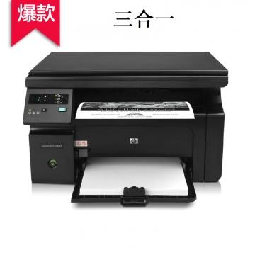 惠普(HP)LaserJet Pro M1136 黑白激光多功能一体机(打印 复印 扫描)