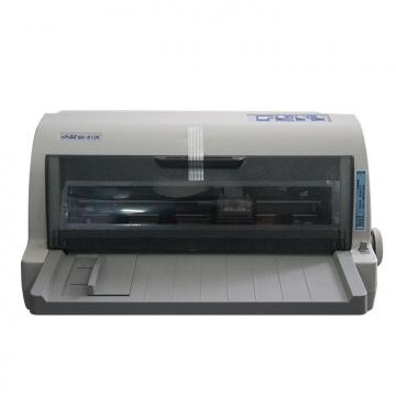 中盈NX-612 针式打印机 营改增税控发票票据打印机 平推 税控 单据报表打印机