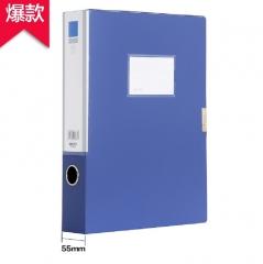 得力(deli) 5683 ABA系列A4/55mm档案盒 蓝色 单只装