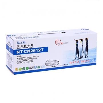 格之格(G&G)NT-C2612T 易加粉黑色硒鼓Q2612A(适用佳能Canon LBP-2900/3000/L11121E)