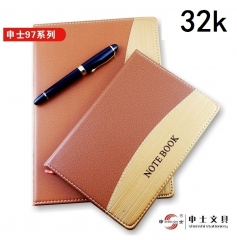 申士97系列  笔记本记事本皮本子 皮面本  9732 32k(137*197mm)