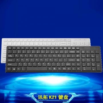 K21 USB有线超薄时尚巧克力键盘带膜静音小巧无声笔记本键鼠套装