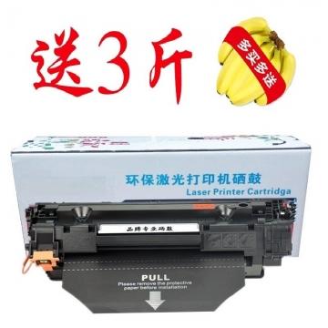 优优 硒鼓 惠普HP CE278A/328A硒鼓(适用于HP P1606/P1560/P1566/1530/M1536MFP MF4410DN/ IC D520/4752/170/4830/4420/MF4750/MF4700MF4770)