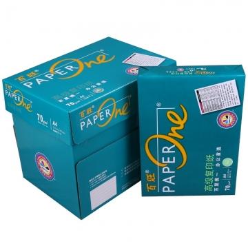 亚太森博(Asia Symbol)(绿)百旺 A4高级复印纸 70g 500张/包 8包/箱