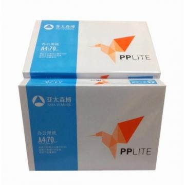 亚太森博(Asia Symbol)  PPLITE A4 复印纸 70g 500张/包 8包/箱